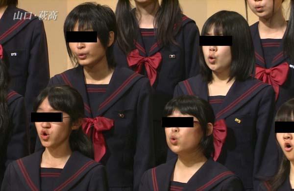 萩高校セーラー服