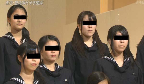 豊島岡女子学園高 セーラー服 Nコン