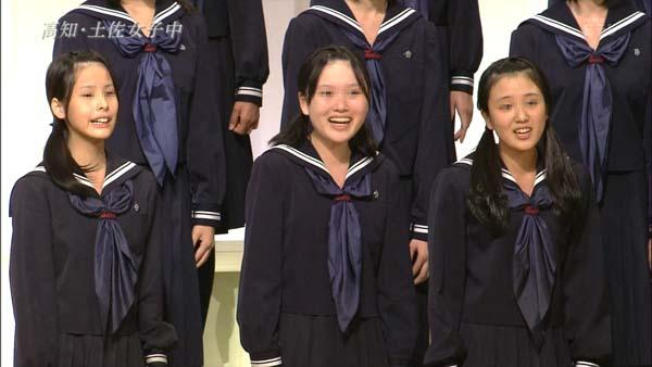 土佐女子中学校 四国型セーラー服 シコセラ