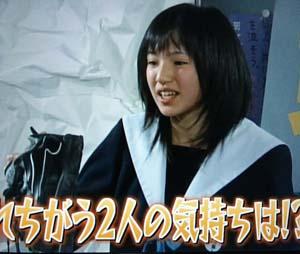 中学生日記 愛セラ 愛知型セーラー服 名古屋襟セーラー服 襟カバー 女子中学生