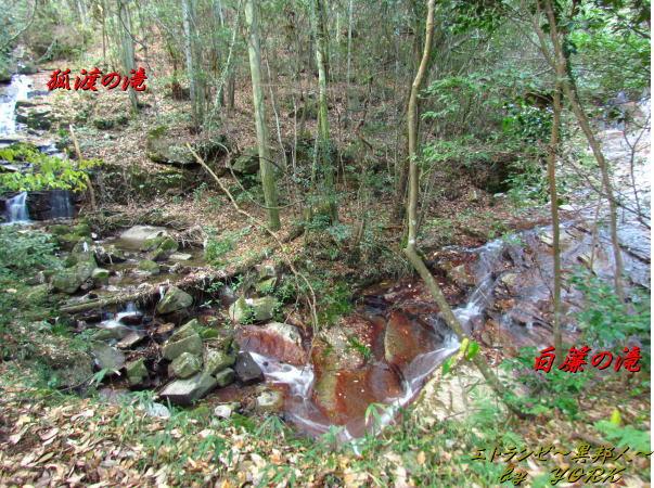 6708 2つの滝141213