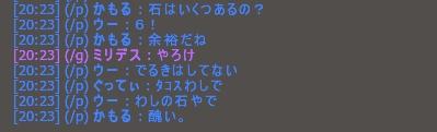 ブログ用12