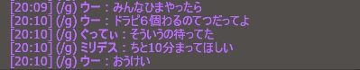 ブログ用9