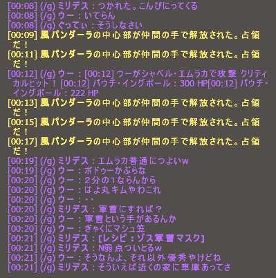 ブログ用19