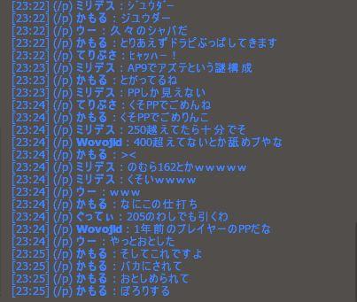 ブログ用18