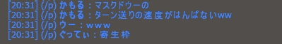ブログ用14