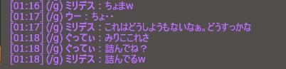 ブログ用24