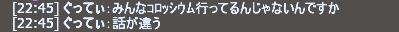 ブログ用32