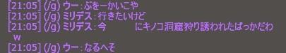 ブログ用91