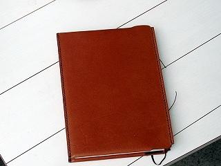 ブックカバー新書版1