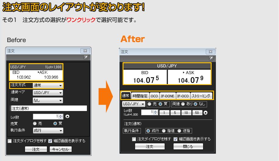 20140210【.NET版】バージョンアップ