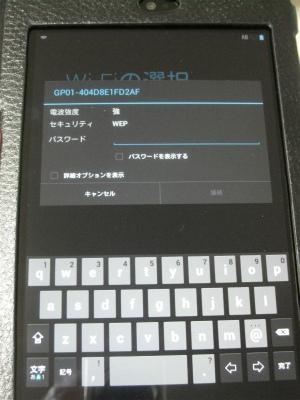 「ネクサス7」登場ブログ用 (27)