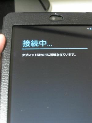 「ネクサス7」登場ブログ用 (29)