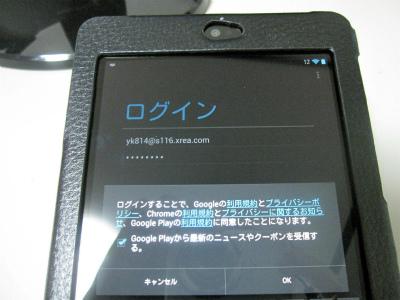 「ネクサス7」登場ブログ用 (30)