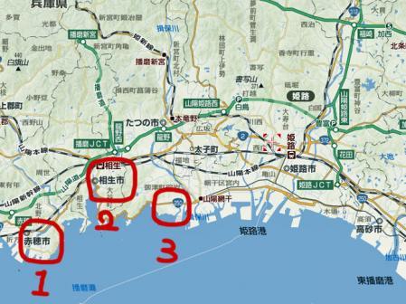6日本一周歩数計の旅