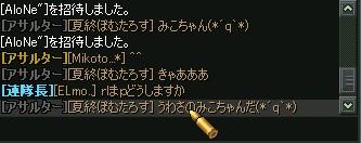 2011y09m21d_013555344.jpg