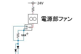 09電源ファン