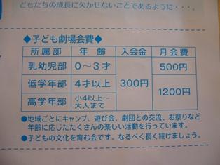 P1020998.jpg