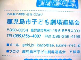 P1020999.jpg