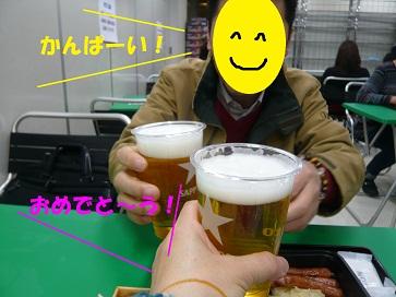 2012_0406_183419-P1050864a.jpg