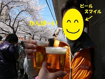 2012_0407_111936-P1050888a.jpg
