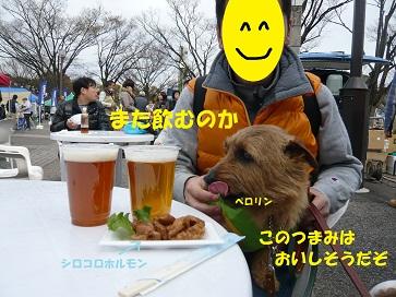2012_0407_141053-P1050924a.jpg