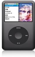 features_ipod_genius20100930_convert_20111012151850.jpg