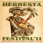 herbesta11_convert_20111011202756.jpg