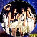 Diva Cry B DVD