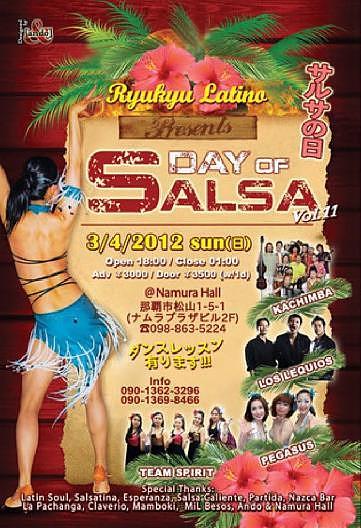 DayOfSalsa2012_120304.jpg