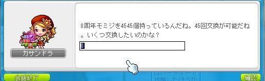 Maple110915_205714.jpg