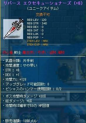 Maple110922_193411.jpg