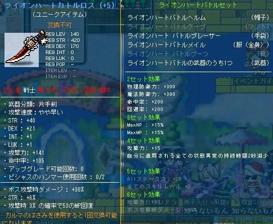 Maple111025_014543.jpg