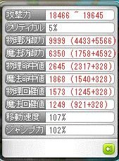 Maple111101_213201.jpg