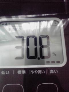12-06-30_003.jpg