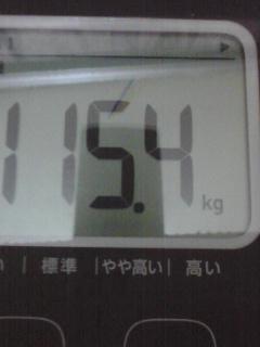 120607_1830~01