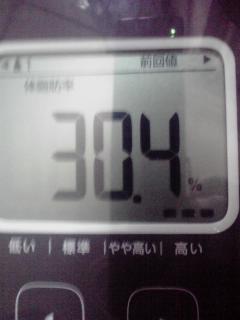 713 (2)