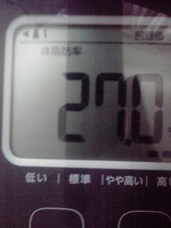 712 (2)