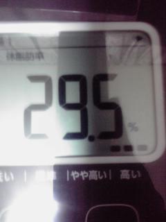 713 (4)