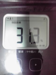714 (4)