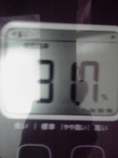 715 (2)