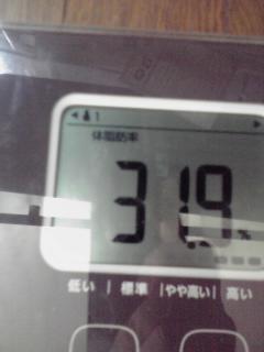 717 (2)