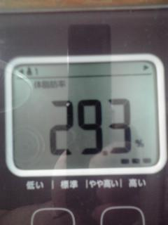 718 (2)