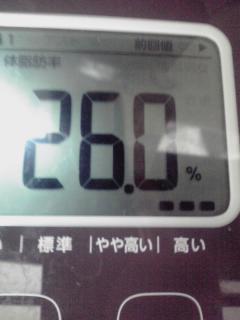 717 (3)
