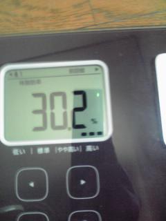 729 (2)