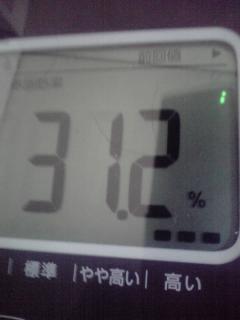 730 (2)