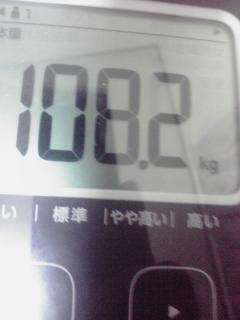730 (3)