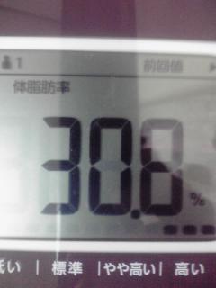731 (4)
