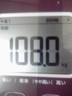 731 (3)