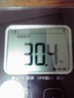 802 (4)